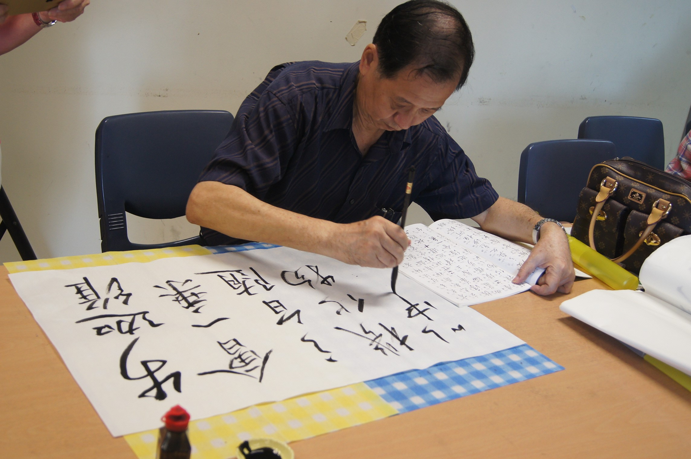 Mr Sim Chinese Calligraphy class